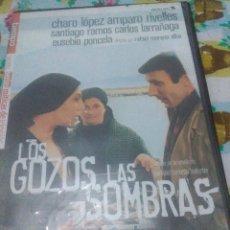 Séries TV: LOS GOZOS LAS SOMBRAS. VOL. 5 B21DVD. Lote 62391692