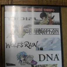 Series de TV: DVD GRANDES SERIES NOI, RAHXEPHON WOLF'S RAIN DNA LOUIE THE RUNE SOLDIER 2004 MANGA. Lote 69372517