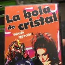 Cine: LA BOLA DE CRISTAL. EDICIÓN ESPECIAL 1. Lote 71680099