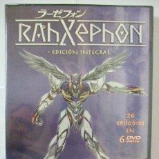 Series de TV: RAHXEPHON EDICIÓN INTEGRAL - SELECTA VISION DVD ANIME MANGA CIENCIA FICCIÓN - PRECINTADA. Lote 78638625