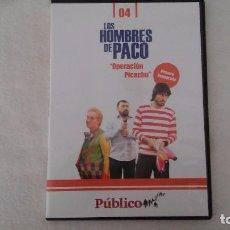 Cine: DVD LOS HOMBRES DE PACO Nº 4 OPERACION PICACHU. Lote 79123397