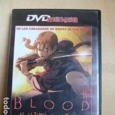 Series de TV: BLOOD EL ULTIMO VAMPIRO DVD MANGA. Lote 85620900