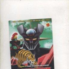 Series de TV: DVD MAZINGER Z EDICIÓN IMPACTO EPISODIO 16.DA. Lote 87678956