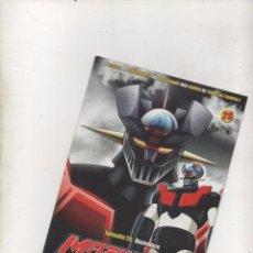 Series de TV: DVD MAZINGER Z EDICIÓN IMPACTO EPISODIO 26.DA. Lote 87679108