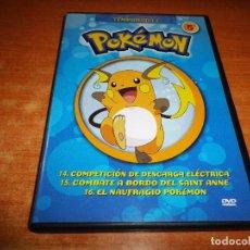 Series de TV: POKEMON TEMPORADA 1 - 5 DVD 2007 ESPAÑA CONTIENE EPISODIO Nº 14 - 15 Y 16. Lote 88590516