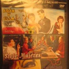 Series de TV: ADAN Y ELLA/SIETE MUJERES/AMORES EN HOLLYWOOD. Lote 92817385
