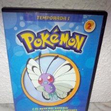 Series de TV: DVD SERIE POKEMON 1ª TEMPORADA Nº 2. Lote 94470182