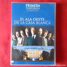 Cine: DVD EL ALA OESTE DE LA CASA BLANCA. TEMPORADA PRIMERA 1 COMPLETA. 7 DVD. 1-22 CAP+VALORES AÑADIDOS. Lote 95760983