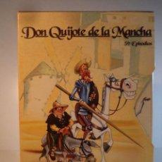 Cine: DON QUIJOTE DE LA MANCHA. 39 EPISODIOS, EN 12 DVDS. DURACIÓN 13 HORAS APROX. IDIOMA ESPAÑOL. Lote 95804091