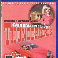 Cine: GUARDIANES DEL ESPACIO. THUNDERBIRDS. CAPS. SONDA POLAR, EL INTRUSO, EL ÁTOMO PODEROSO. Lote 95855451