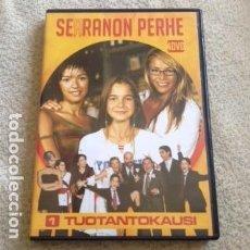 Series de TV: LOS SERRANO 1ª TEM EN CASTELLANO *13 EPISODIOS* **EDICIÓN FINLANDESA** JOYA PARA COLECCIONISTAS. Lote 96182431