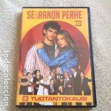 Series de TV: LOS SERRANO 2ª TEM ESTA EN CASTELLANO *13 EPISODIOS* **EDICIÓN FINLANDESA** JOYA PARA COLECCIONISTAS. Lote 96182631