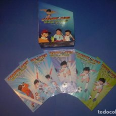 Cine: CAMPEONES, OLIVER Y BENJI, CAPTAIN TSUBASA. CAJA CON 5 DVD VIDEO. MARCA 2012. CD SERIE DIBUJOS ANIMA. Lote 96675591