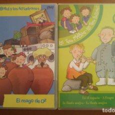 Series de TV: PACK DOBLE LAS TRES MELLIZAS DVDS 11 Y 14 EN PERFECTO ESTADO. Lote 96719655
