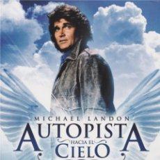 Cine: AUTOPISTA HACIA EL CIELO - 1ª TEMPORADA (HIGHWAY TO HEAVEN). Lote 98346106