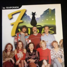 Séries TV: 7 VIDAS DVD SERIE 6 TEMPORADA COMPLETA.ENVIO 5 € CERTIFICADO N. Lote 99970434