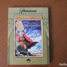 Series de TV: PELICULA LOS DIEZ MANDAMIENTOS DVD. Lote 107853719