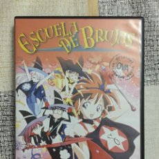 Series de TV: DVD ESCUELA DE BRUJAS MAHOTSUKAI TAI! OVAS. JONU MEDIA. 2002. Lote 111515779