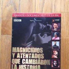Series de TV: MAGNICIDIOS Y ATENTADOS QUE CAMBIARON LA HISTORIA BBC, PRECINTADO. Lote 112228091