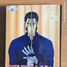 Cine: DVD KENSHIN EL GUERRERO SAMURAI. VOL. 9. EPISODIOS 26-28. SELECTA VISIÓN. 2005. Lote 112619494