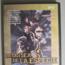 Cine: DVD LA ODISEA DE LA ESPECIE. Lote 113036651