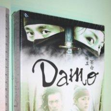 Series de TV: DAMO (EPISODES 1-7) *** BOX 4 DVD CINE SERIE DRAMA EN FRANCÉS + LIBRO *** PRECINTADO ***. Lote 113172187