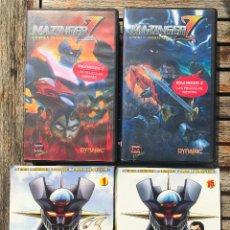 Cine: MAZINGER Z, EDICIÓN IMPACTO, COMPLETA 26 DVD. REGALO DOS PELÍCULAS VHS MAZINGER Z. VER FOTOS. Lote 114344243