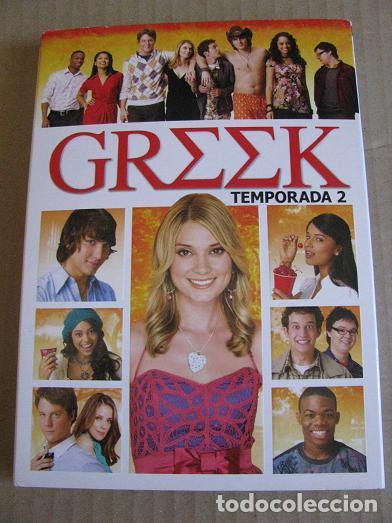 GREEK (SEGUNDA TEMPORADA COMPLETA) ¡¡OFERTA 3X2 EN SERIES!! (LEER DESCRIPCION) (Series TV en DVD)