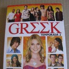 Series de TV: GREEK (SEGUNDA TEMPORADA COMPLETA) ¡¡OFERTA 3X2 EN SERIES!! (LEER DESCRIPCION). Lote 114827619