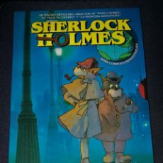 Cine: SHERLOCK HOLMES SERIE COMPLETA REMASTERIZADA PRECINTADO DVD HAYAO MIYAZAKI. Lote 115260267