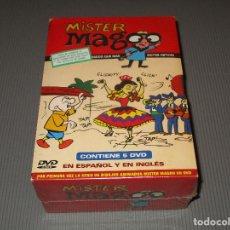 Series de TV: MISTER MAGOO - 5 DVD - PRECINTADO - CONTIENE 20 AVENTURAS DEL INIGUALABLE MR. MAGOO. Lote 117679587