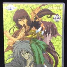 Series de TV: KENSHIN - EL GUERRERO SAMURAI - DVD VOL 4. Lote 119298739