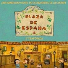 Series de TV: PLAZA DE ESPAÑA * 1ª TEMPORADA * 2-DVD * MUCHACHADA NUI * PRECINTADO. Lote 119553255