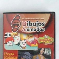 Series de TV: HAMTARO DOCE REINOS OFFSIDE SUPER SERIES DVD MANGA ANIME. Lote 120004819