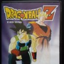 Series de TV: DRAGON BALL Z EL ÚLTIMO COMBATE. UN FUTURO DIFERENTE: GOHAN Y TRUNKS. MANGA FILMS. Lote 121610903