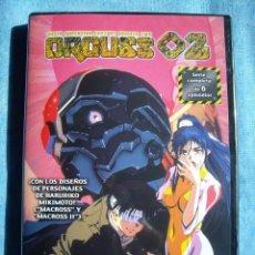 Cine: ORGUSS 02 - SERIE COMPLETA - 6 EPISODIOS - DVD - NUEVA PRECINTADA. Lote 122153607