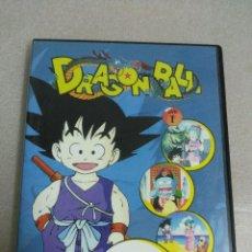 Series de TV: DVD - DRAGON BALL - Nº 1 - 3 EPISODIOS . Lote 123957895