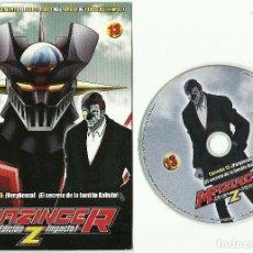 Series de TV: DVD - MAZINGER Z EPISODIO 13 - ¡VERGUENZA! ¡EL SECRETO DE LA FAMILIA KABUTO!. Lote 124384619