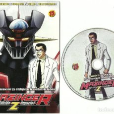 Series de TV: DVD - MAZINGER Z EPISODIO 15 - ¡EXHUMACION! ¡LA INTELIGENCIA DE COMBATE DE KEDORA!. Lote 124387111