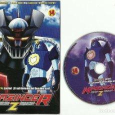Cine: DVD - MAZINGER Z EPISODIO 14 - ¡LUCHA! ¡EL SUFRIMIENTO DEL DANUBIO AZUL!. Lote 124394315