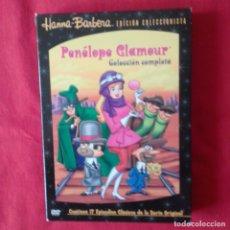 Series de TV: LOS PELIGROS DE PENÉLOPE GLAMOUR (COLECCIÓN COMPLETA) 3 DVD EN PACK. Lote 124488551