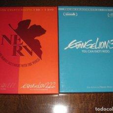Cine: EVANGELION EDICIONES COLECCIONISTA: 1.11 + 2.22 & 3.33 BLU-RAY + DVD + LIBROS. Lote 128315015