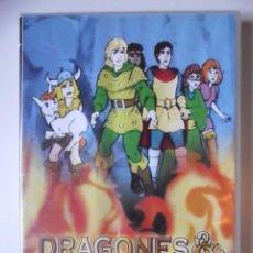 Series de TV: DRAGONES Y MAZMORRAS DIBUJOS ANIMADOS DVD VOL.7. Lote 128360267
