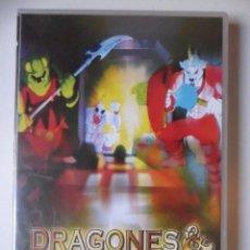 Series de TV: DRAGONES Y MAZMORRAS DIBUJOS ANIMADOS DVD VOL.6. Lote 128360407