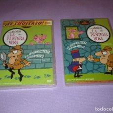 Series de TV: LOS AMIGOS DE LA PANTERA ROSA ( EL INSPECTOR VOLUMEN 1 Y VOLUMEN 2 ) - DVD - PRECINTADO. Lote 129535419