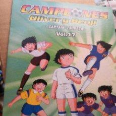 Series de TV: SERIE TV FUTBOL - CINE INFANTIL - CAMPEONES OLIVER Y BENJI NÚMERO 17. Lote 132720202