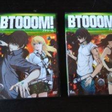 Series de TV: DVD. BTOOOM! ANIME COMPLETO.. Lote 132924619