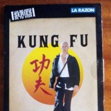Series de TV: KUNG FU Nº 14 1ª TEMPORADA: LA RAZÓN. Lote 134163018
