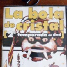 Series de TV: LA BOLA DE CRISTAL: 2ª TEMPORADA. PROGRAMA MÍTICO TVE. Lote 134179450