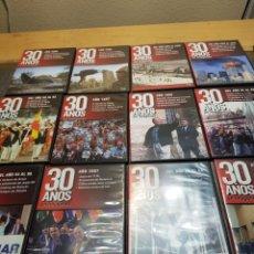 Series de TV: DVD ORIGINAL 30 AÑOS EN IMÁGENES LOTE 12 DVD. Lote 134199883